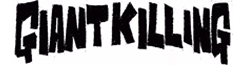 Giant Killing Wiki