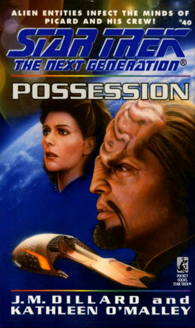 Possession novel