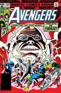 Avengers Vol 1 229