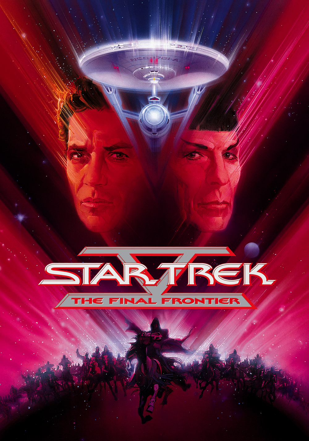 star trek v the final frontier memory alpha the star