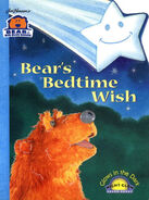 Bear&#39;s Bedtime Wish