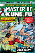 Master of Kung Fu Vol 1 24