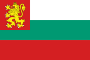 Flag of Bulgaria (1878-1944)