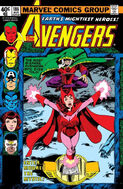 Avengers Vol 1 186