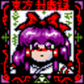 Th02reimu1bicubic.png
