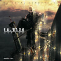 FF7-acost