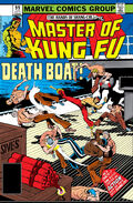 Master of Kung Fu Vol 1 99