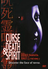 Curse death spirit dvd