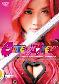 Cutie honey dvd
