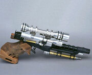 S-5Blaster