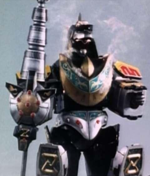 power rangers dragon zord ringtone