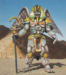 MMPR King Sphinx