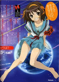HaruhiGTS