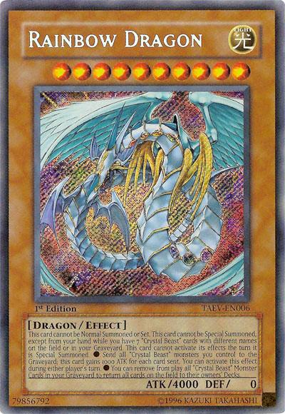 Card Errata:Rainbow Dr...