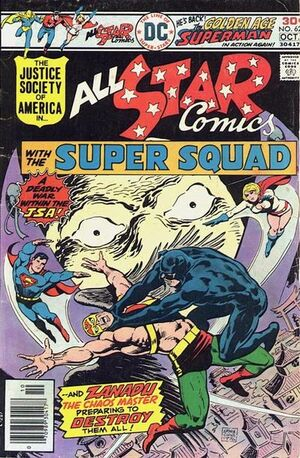 Cover for All-Star Comics #62