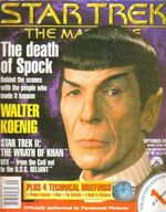 Star Trek The Magazine volume 3 issue 5 cover 1