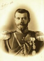 Tsar Nicholas II -1898