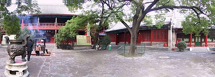 Baiyun