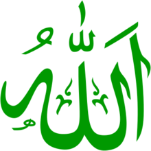 Allah-green