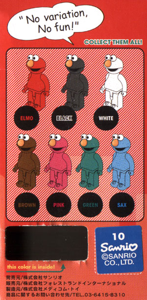 Kubricks-elmo-variations