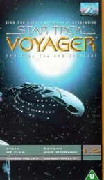 VOY 1.6 UK VHS cover