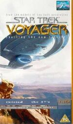 VOY 1.10 UK VHS cover