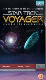 VOY 2.3 UK VHS cover