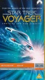 VOY 2.6 UK VHS cover