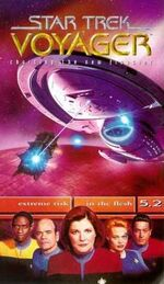 VOY 5.2 UK VHS cover
