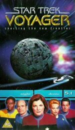 VOY 5.1 UK VHS cover