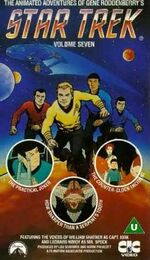 TAS vol 7 UK VHS cover