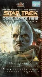 DS9 4.2 UK VHS cover