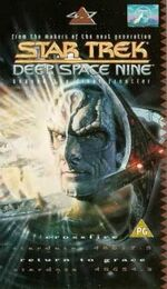 DS9 4.7 UK VHS cover