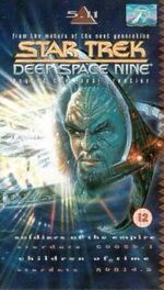 DS9 5.11 UK VHS cover