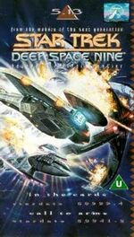 DS9 5.13 UK VHS cover