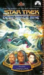 DS9 7.3 UK VHS cover