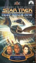 DS9 7.7 UK VHS cover