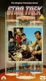 TOS vol 7 UK VHS cover