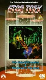TOS vol 14 UK VHS cover