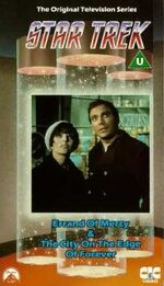 TOS vol 15 UK VHS cover