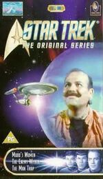 TOS 1.2 UK VHS cover
