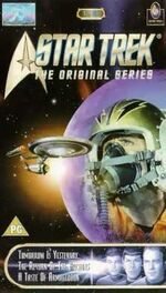 TOS 1.8 UK VHS cover