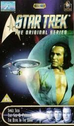 TOS 1.9 UK VHS cover