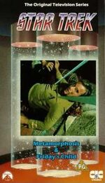 TOS vol 17 UK VHS cover