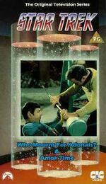 TOS vol 18 UK VHS cover