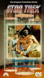 TOS vol 23 UK VHS cover