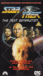 TNG vol 17 UK VHS cover