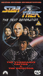 TNG vol 29 UK VHS cover