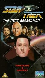 TNG vol 76 UK VHS cover