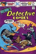 Detective Comics 454